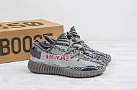 Мужские кроссовки в стиле Adidas Yeezy Boost 350 V2 Beluga (43, 44 размеры)