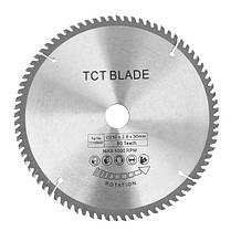250 мм 80T Высокоскоростная стальная лента с круглым пильным диском TCT 30 мм для 255 мм пил 1TopShop, фото 3