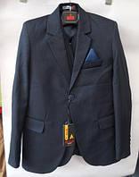 Школьный пиджак  на мальчика  ( р.11-15 лет) купить оптом