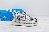 Мужские кроссовки в стиле Adidas Yeezy Boost 350 V2 (41, 42, 44 размеры)