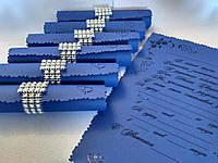 Свадебное приглашение Signet (синие с серебром)