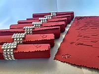 Свадебное приглашение Signet (марсала с серебром)
