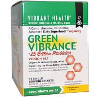 Суперфуд, Green Vibrance, Vibrant Health, 15 пакетов, 181,5 г