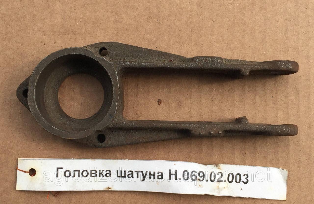 """Головка шатуна """"СК-5М НИВА"""" Н.069.02.003 (під 180 205 підшипник)"""