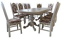 Комплект стол и стулья Абсолют