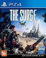 The Surge (Недельный прокат аккаунта)