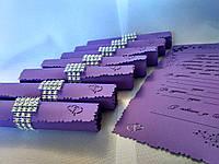 Свадебное приглашение Signet (фиолетовые с серебром)