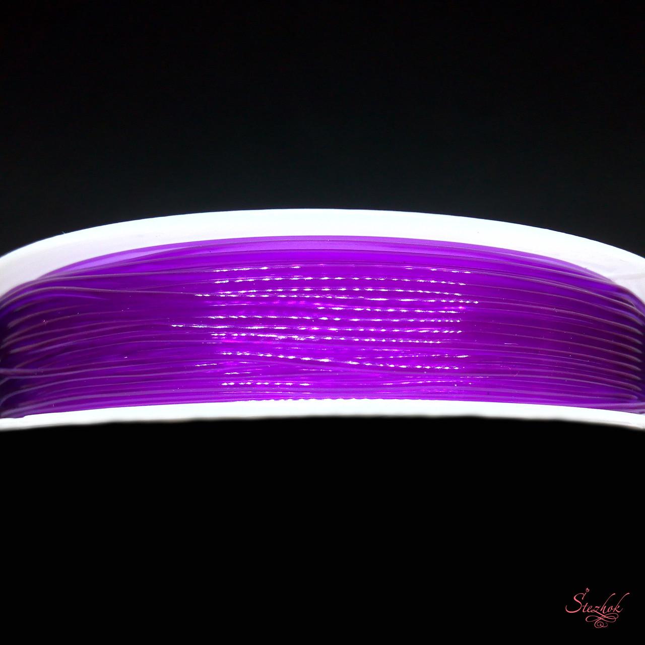Эластичная леска 0,8 мм для плетения браслетов для рукоделия цвет фиолетовый