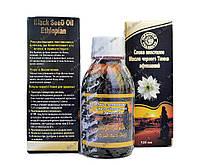 Эфиопское масло черного тмина (Black seed oil) 125 мл
