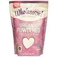 Wholesome Sweeteners, Inc., Органическая сахарная пудра, 454 г