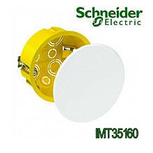 Коробка распределительная для полых стен Schneider Electric D80x45 (гипсокартон) (120 шт.в уп.).
