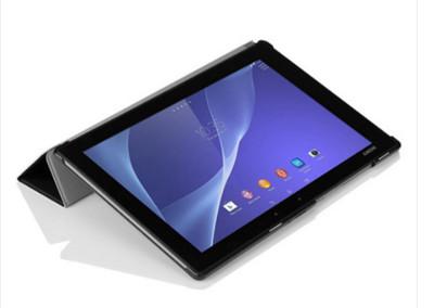 "Чехол для планшета Sony Xperia Z2 Tablet Slim - Black - Интернет магазин ""PRIMO"" в Запорожье"