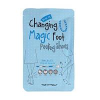 Носочки для пилинга TonyMoly Changing U Magic Foot Peeling Shoes, фото 1