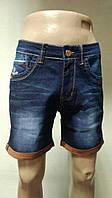 Шорты джинсовые  мужские 28-34