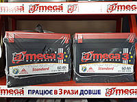 Акумуляторна батарея Amega Standart 60