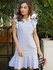 Кокетливий бавовняне плаття в актуальну вузьку смужку, прикрашене воланами на рукавах і по низ розмір 44,46,48, фото 2