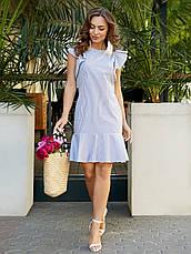 Кокетливий бавовняне плаття в актуальну вузьку смужку, прикрашене воланами на рукавах і по низ розмір 44,46,48, фото 3