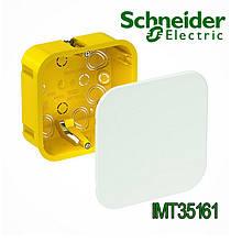 Коробка распределительная для полых стен Schneider Electric 100x100х50 (гипсокартон) (72 шт.в уп.).