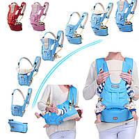 7 в 1 Регулируемый младенец для новорожденного слинга Дышащий Эргономичный ремешок для рюкзака Baby Carriers 1TopShop