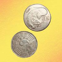 Зодиакальная Монета Счастья Крыса