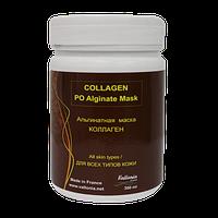 """Альгинатная маска """"Коллаген"""" 300"""