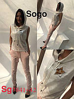 Турецкий костюм Sogo 2018