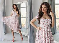 9c4a6e053e0 Платье летнее в стиле ретро в Украине. Сравнить цены