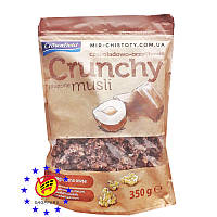 Кранчи мюсли шоколад-орех Crunchy Crownfield, 350г
