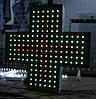Светодиодный аптечный крест 500х500 №1 двухсторонний