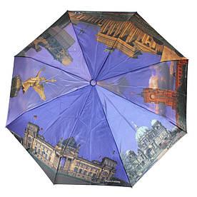 Зонт складной автомат Берлин