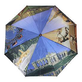 Зонт складной автомат Всадник