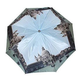 Зонт складной автомат Собор