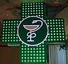 Светодиодный аптечный крест 500х500 №6 двухсторонний