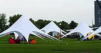 Аренда палатки Звезда на 15-20 человек белый, желтый, голубой
