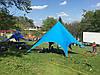 Аренда палатки Звезда 8метров (детская) на 10 человек
