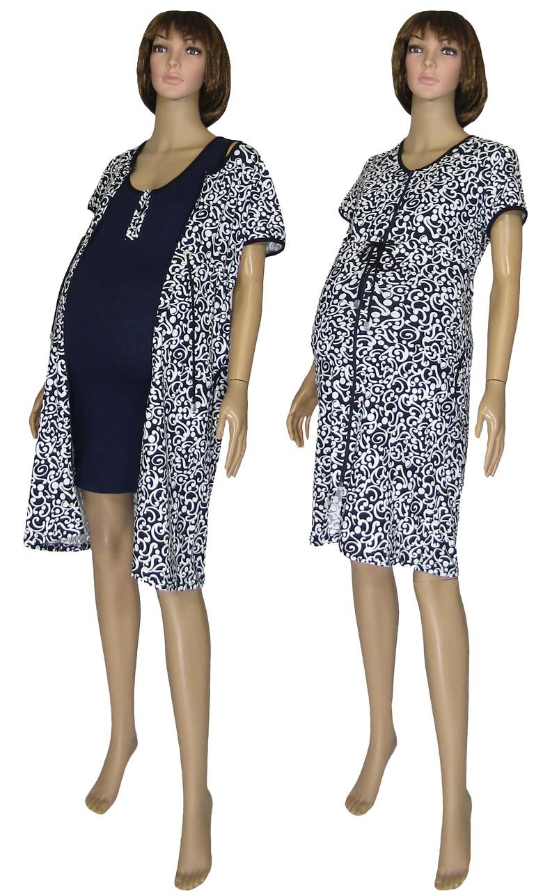 Комплект в роддом 18029 Fashion Patterns Blue для беременных и кормящих