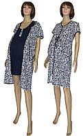 Комплект в роддом 18029 Fashion Patterns Blue для беременных и кормящих, фото 1