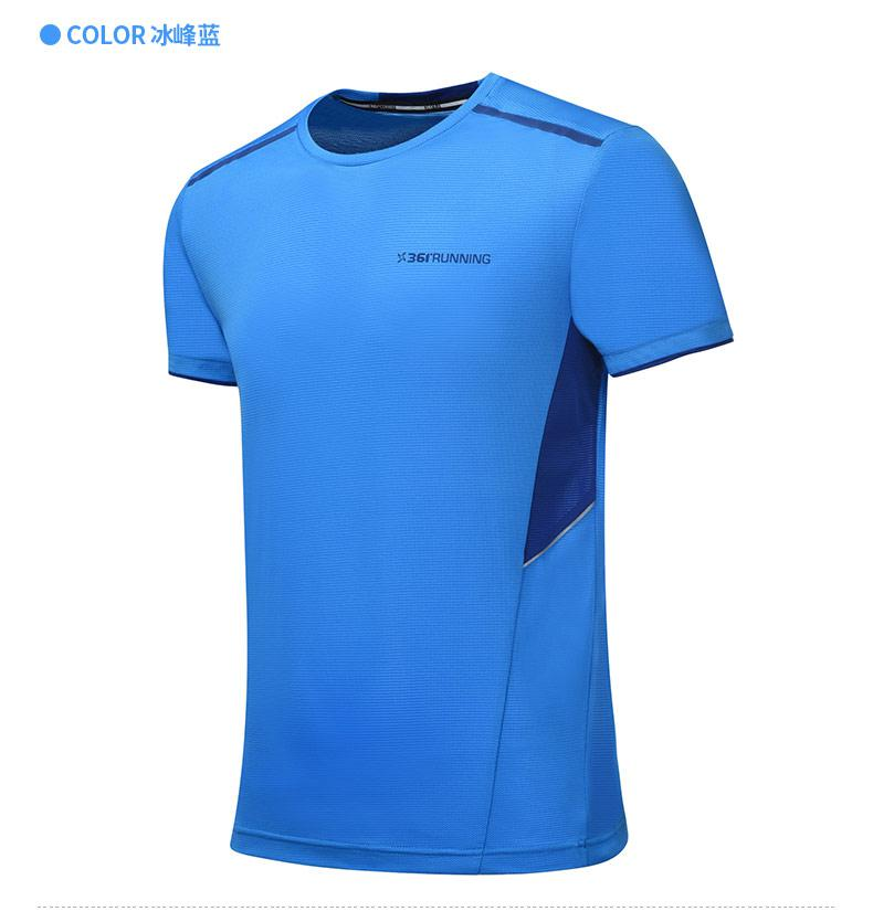 Мужская спортивная футболка 361