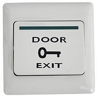 Кнопка выхода ART-Exit