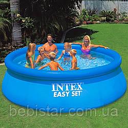 Надувной бассейн Intex размер 366*76 см с ручным насосом 30см для накачивания бассейнов