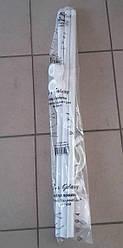 Карниз универсальный для ванной или душевого поддона белый с цепочкой (Турция)