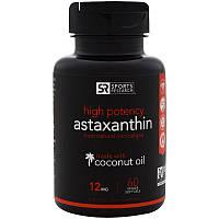 Sports Research, Сильнодействующий астаксантин, 12 мг, 60 мягких капсул в растительной оболочке с жидкостью, фото 1