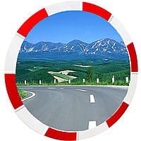 Сферическое зеркало дорожное (d 600)
