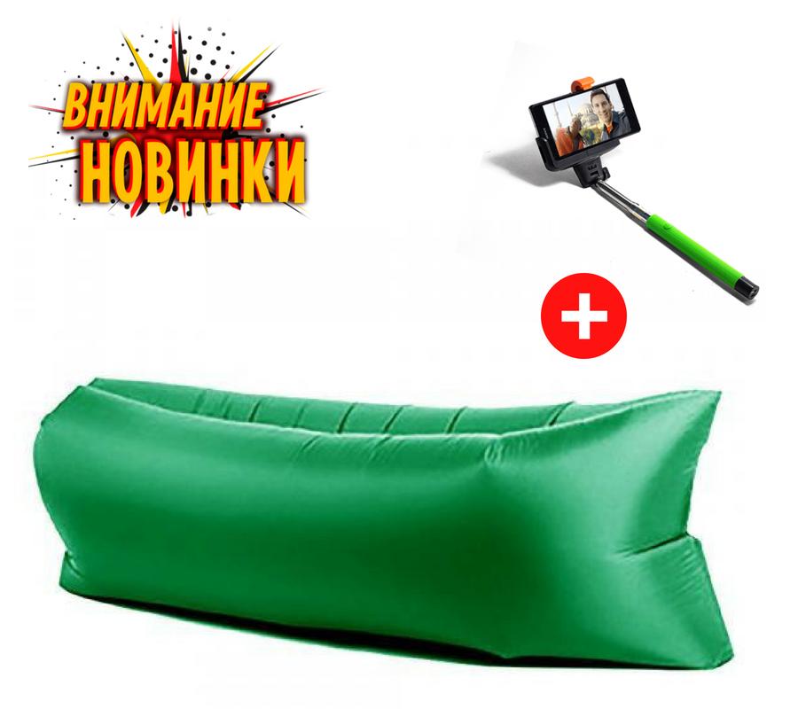Ламзак Надувной лежак, lamzac - Зеленый