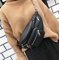 Поясная сумка, поясная сумка женская, сумка пояс,