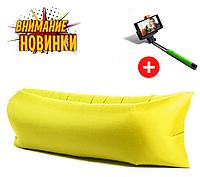 Ламзак Надувной лежак, lamzac - Желтый , фото 1
