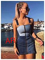 Женский джинсовый сарафан на молнии АР-22-0121