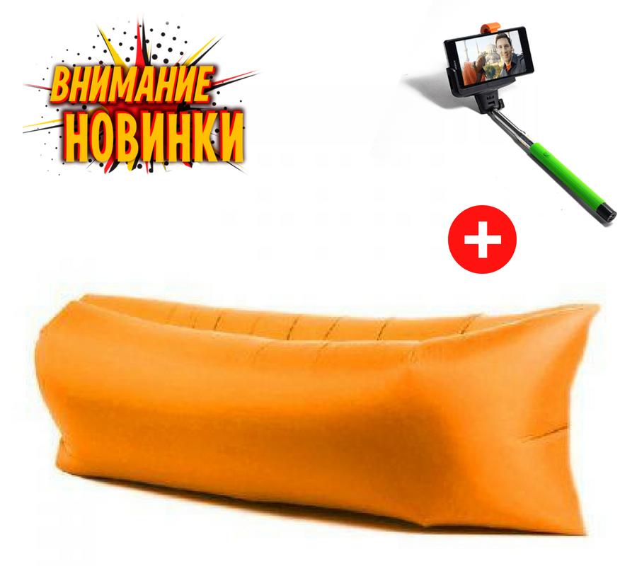 Ламзак Надувной лежак, lamzac - Оранжевый