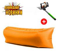 Ламзак Надувной лежак, lamzac - Оранжевый, фото 1