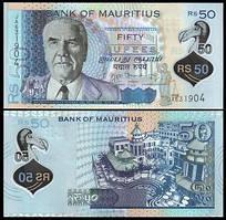 Маврикий / Mauritius 50 rupees 2013 Pick 65 UNC